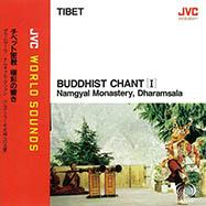 チベット密教 極彩の響き